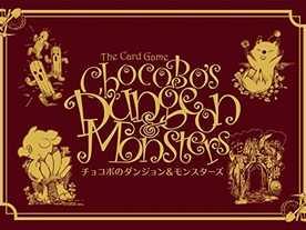 チョコボのダンジョン&モンスターズ(Chocobo's Dungeon & Monsters)