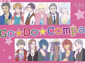 Go☆Do☆Compaの画像