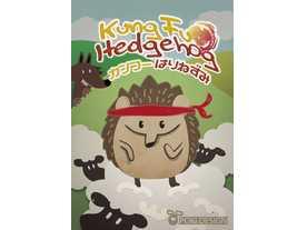 カンフー・はりねずみ(Kung Fu Hedgehog)