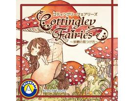 コティングリーフェアリーズ(Cottingley Fairies)