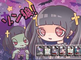 ゾン狼(Zombie Jinro)
