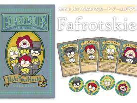 Fafrotskiesの画像