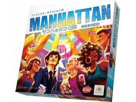 マンハッタンの画像