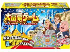 大富豪ゲーム(Daifuko Boardgame)