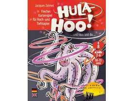 フラフー!(Hula-Hoo!)