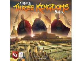 三國得志(Three Kingdoms Redux)