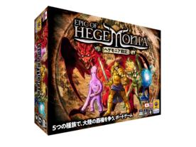 ヘゲモニア戦記 新版(Epic of Hegemonia: New Edition)