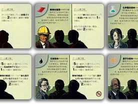京都議定書の画像