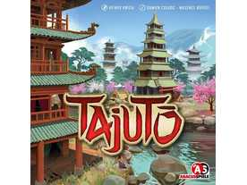 多重塔(Tajuto)