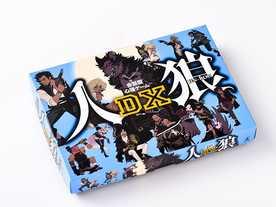 会話型心理ゲーム 人狼DXの画像