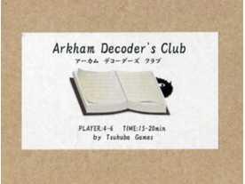 アーカム・デコーダーズ・クラブの画像