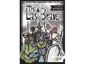 ザ・ラスト・ブレイブ(The Last Brave)