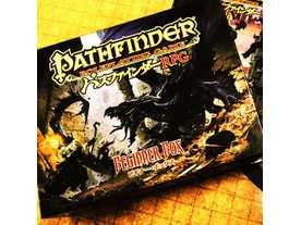 パスファインダーRPG ビギナー・ボックスの画像
