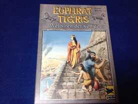 チグリス・ユーフラテス:王たちの戦いの画像