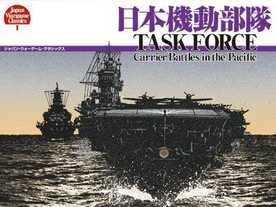 日本機動部隊の画像