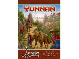 雲南(Yunnan)