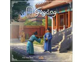 故宮(Gùgōng)
