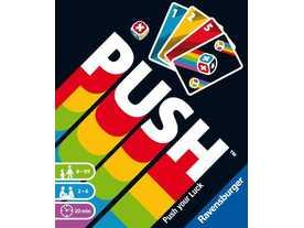 プッシュ(Push)
