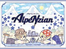 アルペンツィアン(Alpenzian)