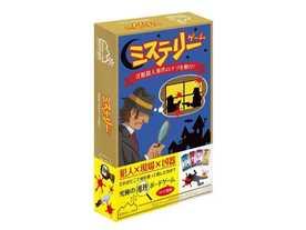 ミステリーゲーム(Mystery Game)