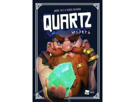 ドワーフの水晶(QUARTZ)