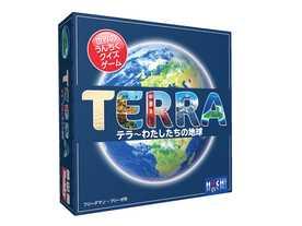 テラ〜わたしたちの地球の画像