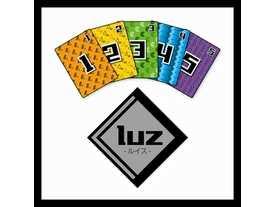 ルイス(Luz)