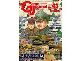 ドイツ装甲師団長2(Panzer Division Komandeur2)