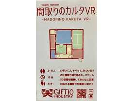 間取りのカルタVR(Madori no Karuta VR)