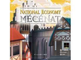 ナショナルエコノミー・メセナの画像