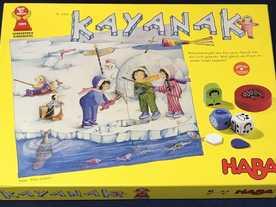 カヤナックの画像