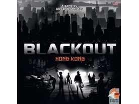 ブラックアウト香港(Blackout: Hong Kong)