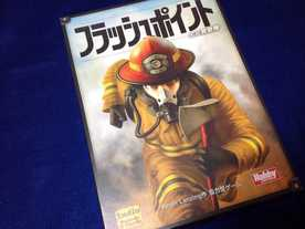 フラッシュポイント:火災救助隊(Flash Point: Fire Rescue)