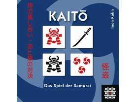 怪盗(KAITŌ)