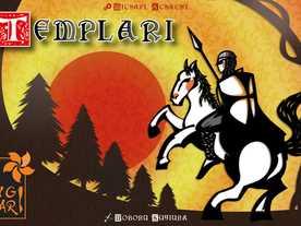テンプラリ(Templari)