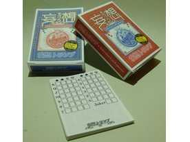 妄想トランプ(Delusion Card games)