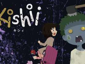 キシィ(Kishii)