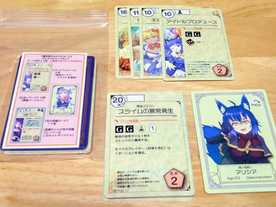 異世界ギルドマスターズ:プレミアムカードセット(Isekai Guild Masters: Premium Card Set)