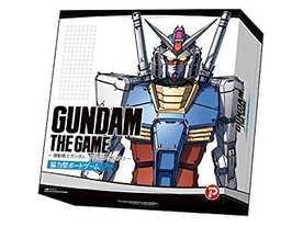 ガンダム・ザ・ゲーム(GUNDAM THE GAME)