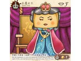 とうふ王囯 / 豆腐王國の画像
