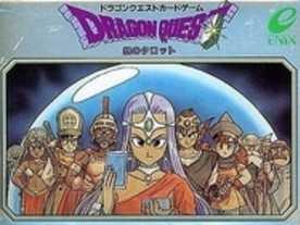 ドラゴンクエスト・カードゲーム:銀のタロット(Dragon Quest: Silver Tarot)
