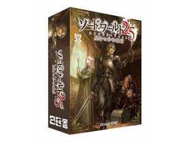 ソード・ワールド2.5 RPGスタートセット 星をつかむ迷宮の画像