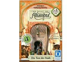 アルハンブラの宮殿:拡張2の画像