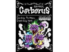 ケルベロス(Cerberus)