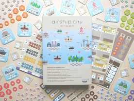 飛行船都市の画像