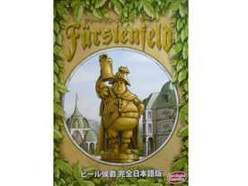 ビール侯爵(Fuerstenfeld)
