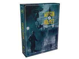 ワトソン&ホームズ(Watson & Holmes)