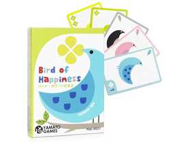 バード・オブ・ハピネス(Bird of Happiness)