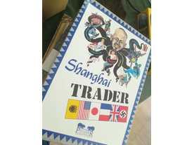 上海トレーダー(Shanghai Trader)
