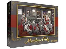 メンバーズ・オンリー(Members Only)